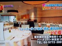 Restaurant-I.jpg