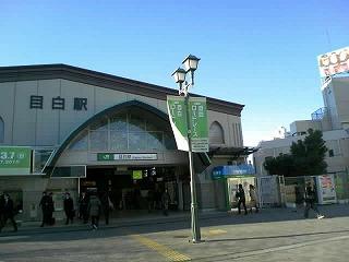 mejirokuseihouoku100126
