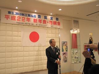 nomurakaicyouinnsatu100127