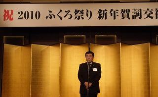 nagahashifukuro100129