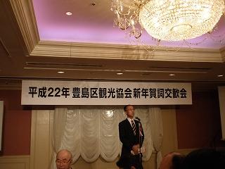 iizukasyocyou100201