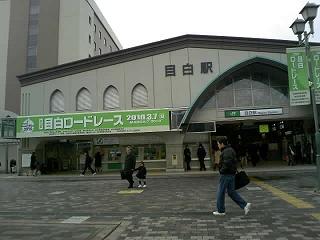 kejiro100218