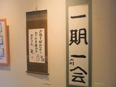 syougaisya100305