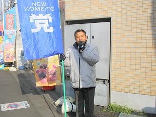 shiinamachi100318