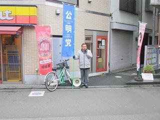 shinamachi100326