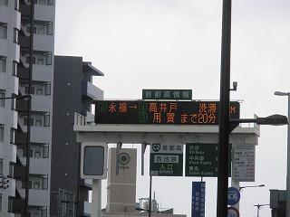 shibuyasen100329