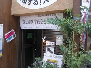 kodomomura100425