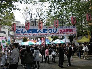furawa100429