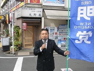 ishikawa100506