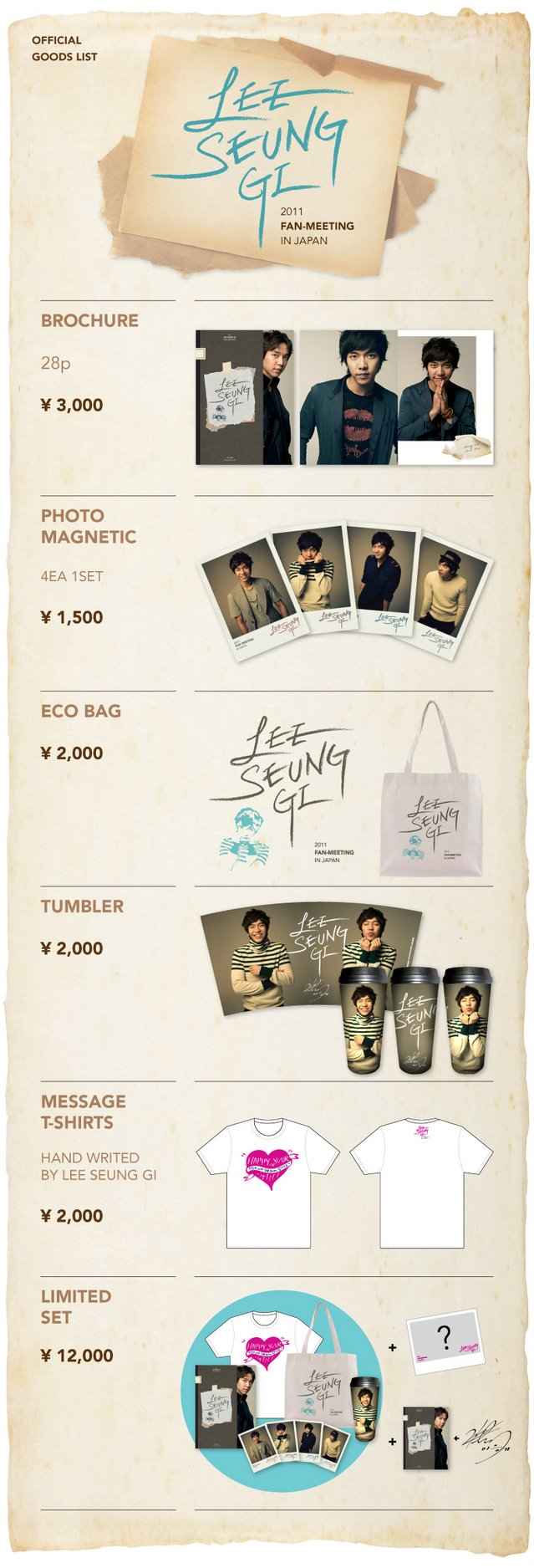 fanmgoods