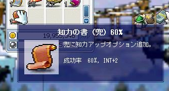 クリップボード01