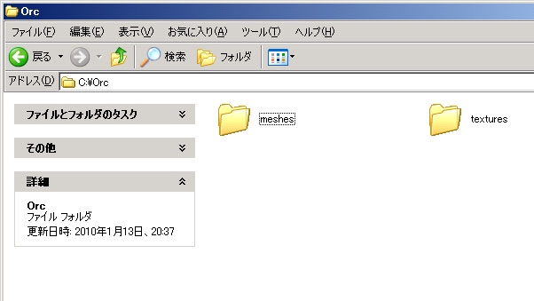 CS01-04.jpg