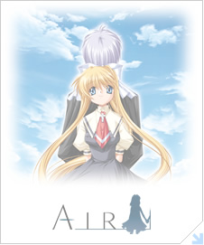 products_air_on