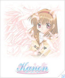 products_kanon_on