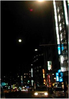 月がとってもきれいだから