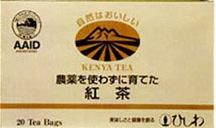 ひしわ紅茶