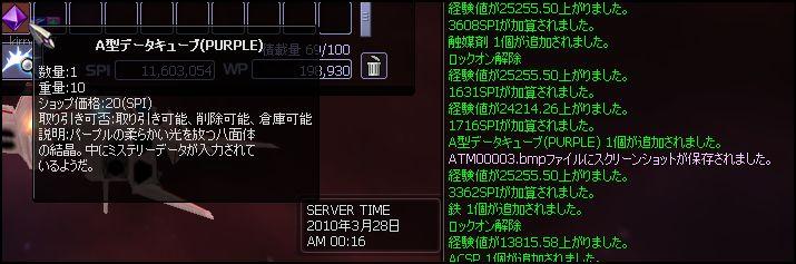 0328AP.jpg