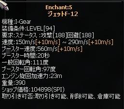 94E5.jpg
