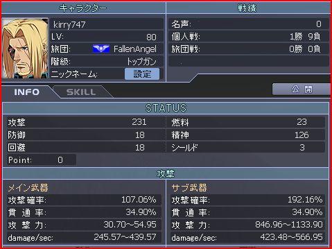 BG80.jpg