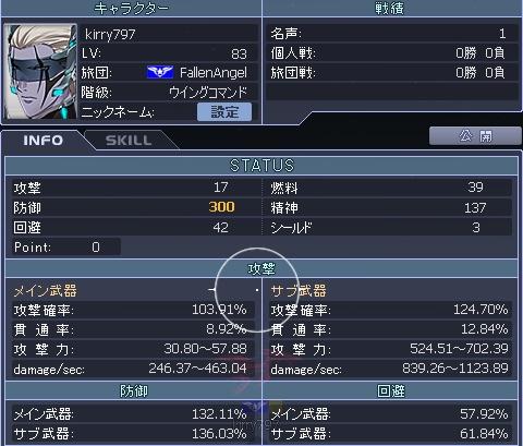 MG83.jpg