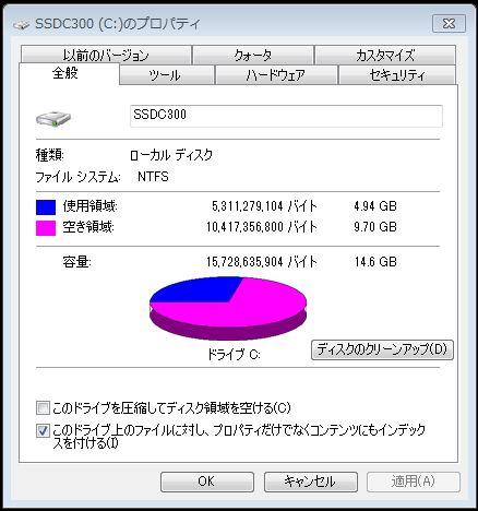 SP1111.jpg