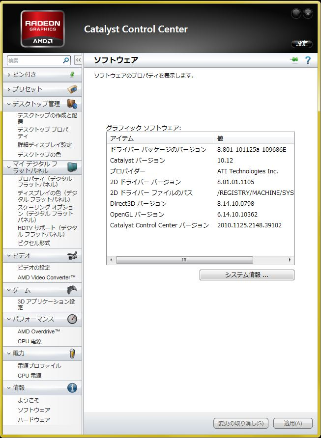 ccc2.jpg
