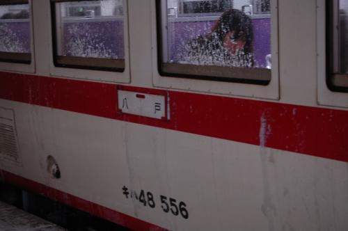 青森駅 1524D