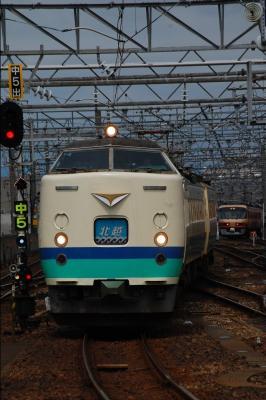 485系 特急「北越」T15編成 金沢駅 2009/8