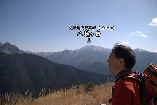 20100221-6.jpg