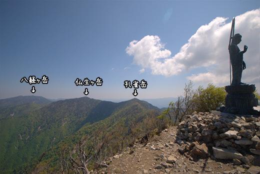20100605-15.jpg