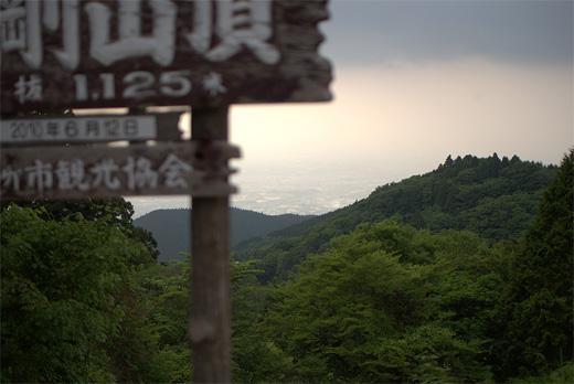 20100612-10.jpg