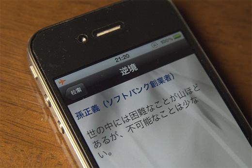 20100704-1.jpg