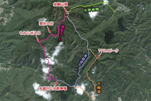 20100911-1.jpg