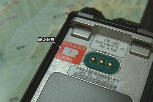 20101019-2.jpg