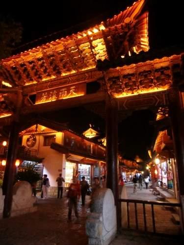 麗江 夜景