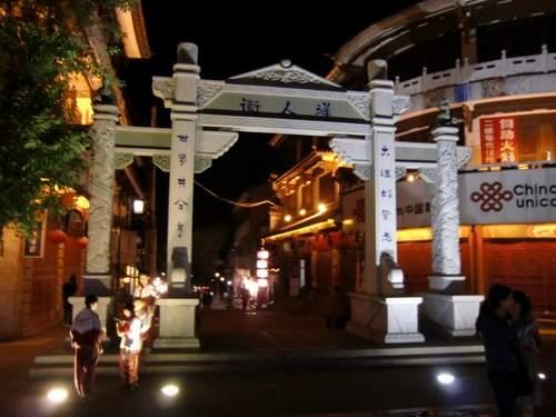 夜景6 洋人街