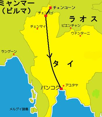 MAP チェンコーンからバンコク