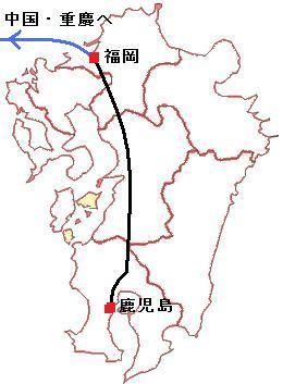 鹿児島から福岡へ