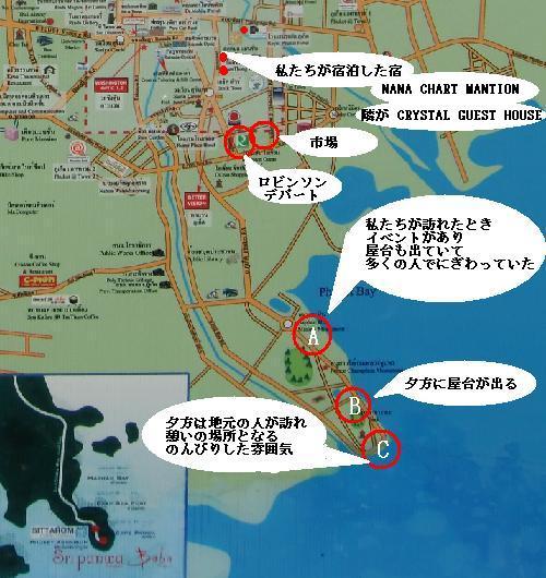 プーケットタウン 地図 MAP