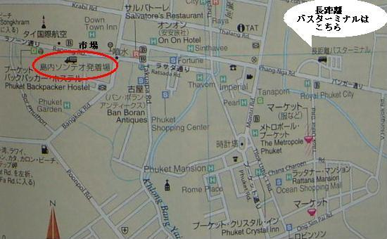 プーケットタウン 地図