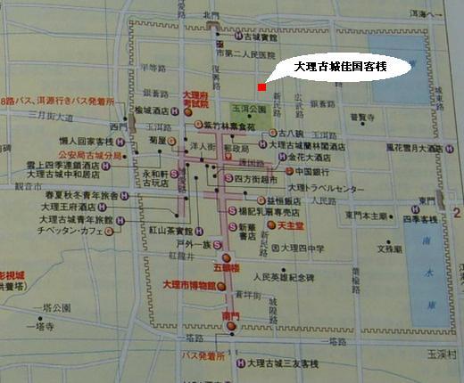 大理 地図