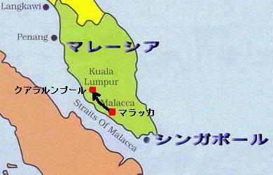 マラッカ~クアラルンプール 移動 地図