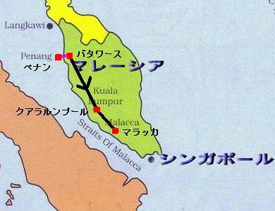 ペナン~マラッカ 移動 地図