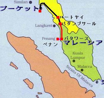 プーケット~ペナン 地図