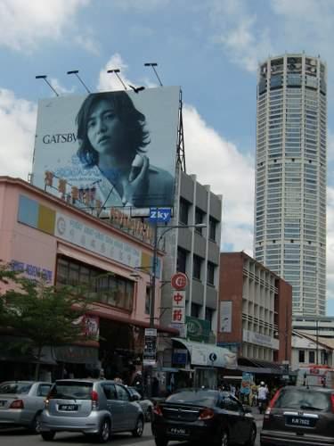 コムタタワー