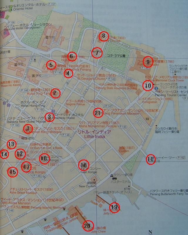 ペナン 地図 ナンバー