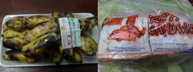 バナナ パン