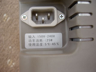 luck3-20110726-10.jpg