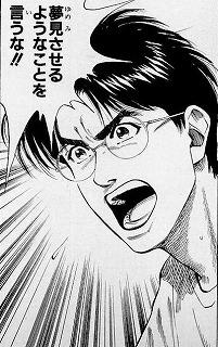 夢見さ(ry