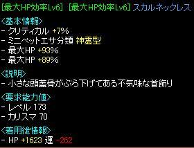 WHP.jpg